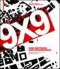 9 x 9 - Eine Methodes des Entwerfens